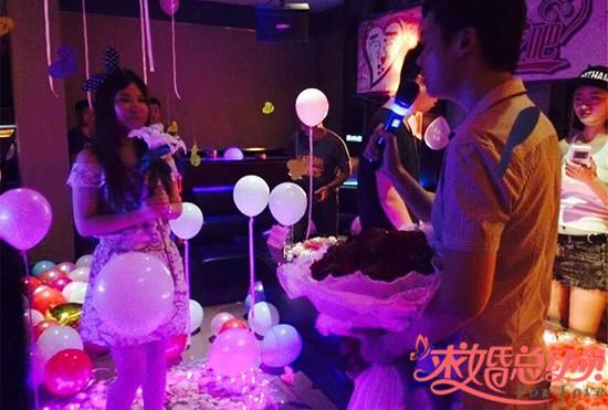 ktv求婚现场布置图片_杭州小伙ktv温馨浪漫 求婚